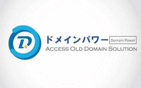 ドメインパワー(Domain Power)とは