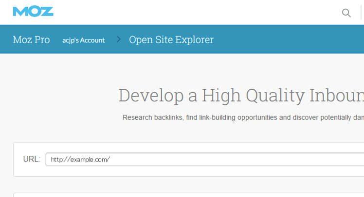 モズのオープンサイトエクスプローラー