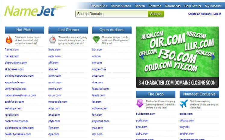 NameJetのTop画面