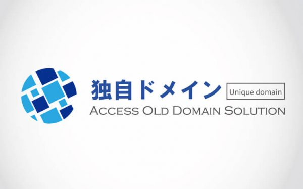 独自ドメイン(Custom Domains)とは