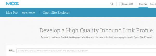 オープンサイトエクスプローラー
