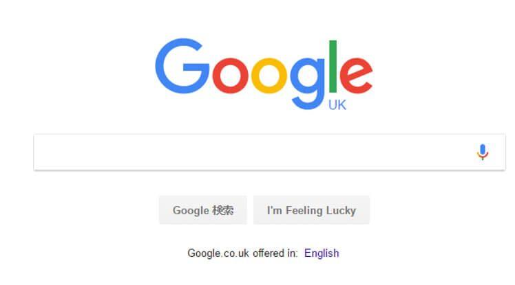 UK晩のGoogle