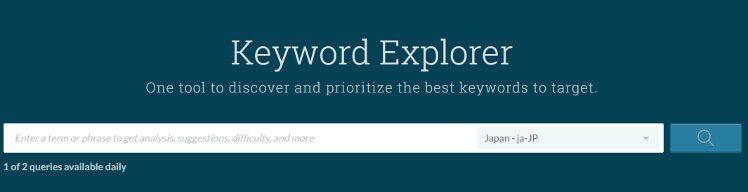 MOZのキーワードエクスプローラー