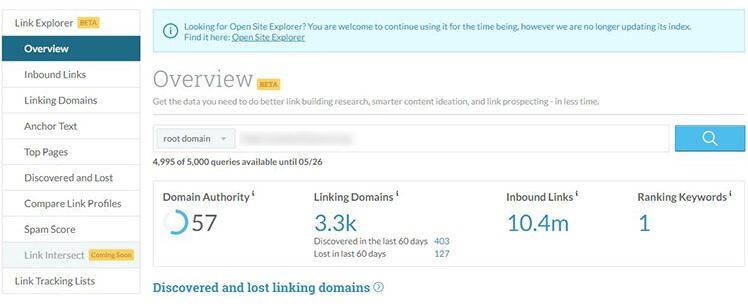 Link Explorerの項目