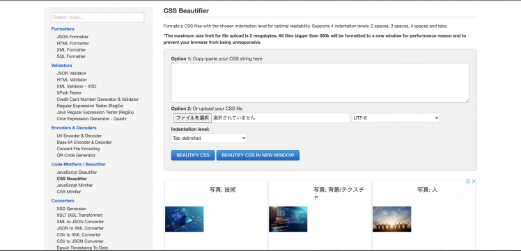 Format CSS Online